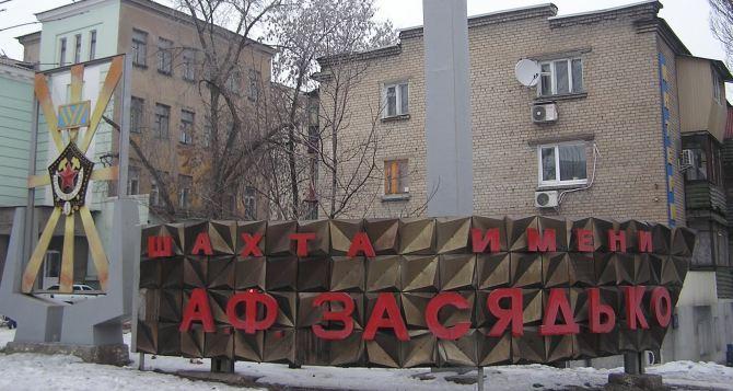 Из шахты в Донецке подняли на поверхность всех горняков
