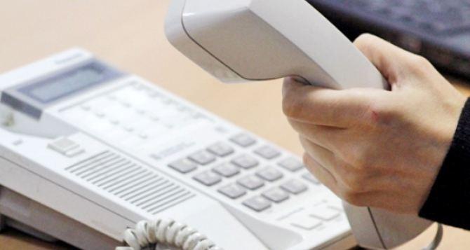 Телефоны «горячих линий» для студентов Луганской области