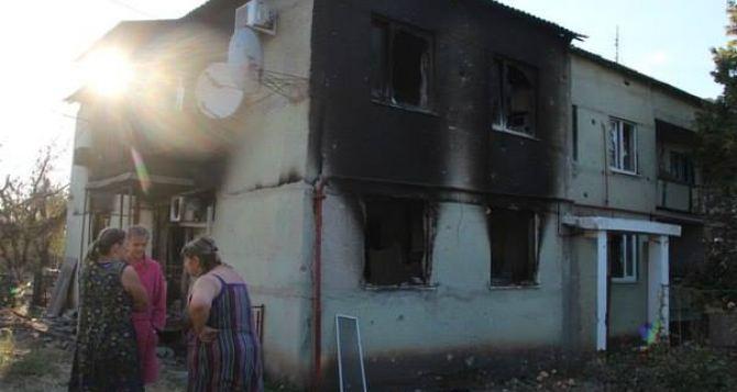 Бои в Луганской области: последствия обстрела поселка Хрящеватое (фото)