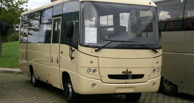 Куда можно выехать из Донецка на автобусе?