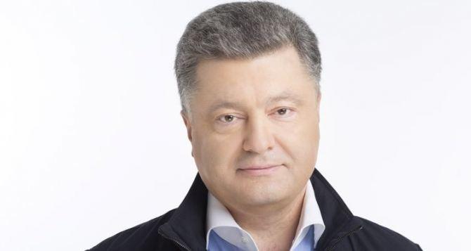 Украина устала от войны. —Порошенко