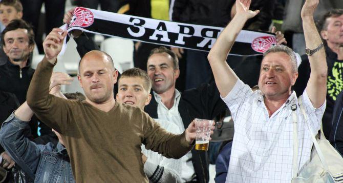 Болельщики «Зари» просят руководство клуба провести матч с «Динамо» даже 13сентября