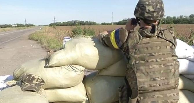 Возле Славяносербска силы АТО укрепили блокпост