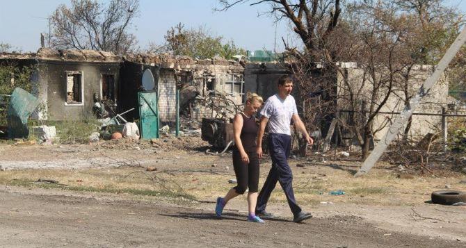Проезжая Новосветловку, мужчины плакали. —Весточка из зоны АТО