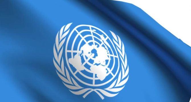 ООН поможет Донбассу продовольствием