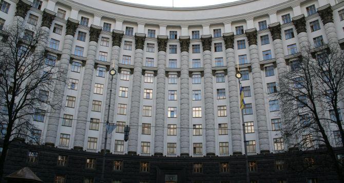 Кабмин создал Госагентство по вопросам восстановления Донбасса