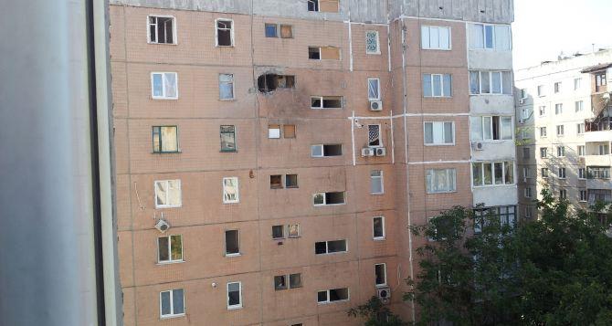 Последствия обстрела Луганска: Городок заводаОР (фото)