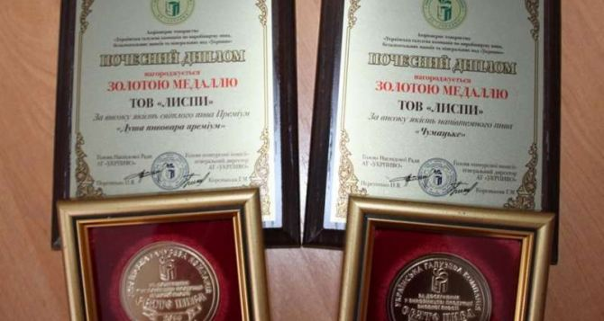 Лисичанское пиво получило золотые медали на всеукраинском конкурсе
