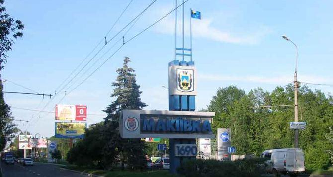 В Макеевке в результате обстрелов погиб человек