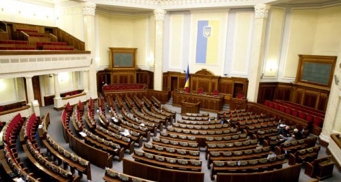 Верховная рада приняла закон об особом статусе районов Донбасса и амнистии. — Twitter