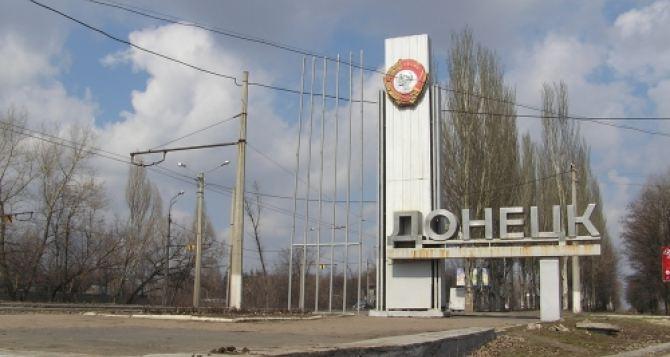 В Донецке снаряд попал в пассажирский автобус. Погибла женщина