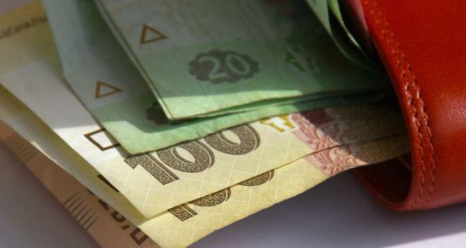 Как обстоят дела со стипендиями для студентов Донбасса?