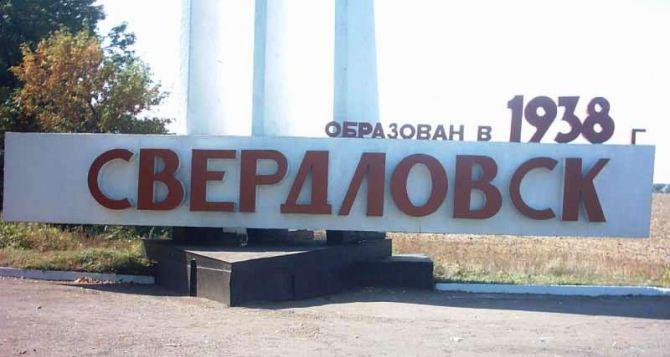 Полеты на украину новости