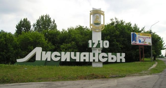 В Лисичанске пройдет марш Мира
