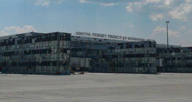 Донецкий аэропорт разрушен и не может принимать самолеты