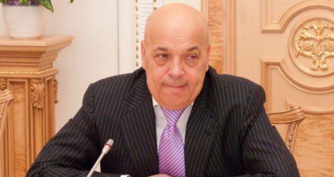 Москаль возвращается на должность председателя Луганской облгосадминистрации
