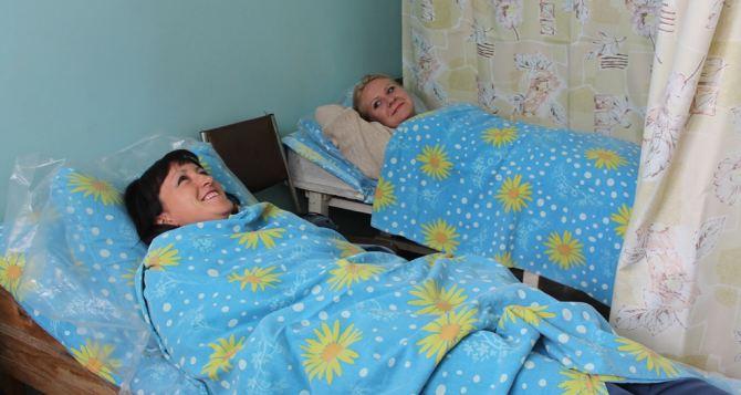 В Молодогвардейске возобновил работу профилакторий (фото)