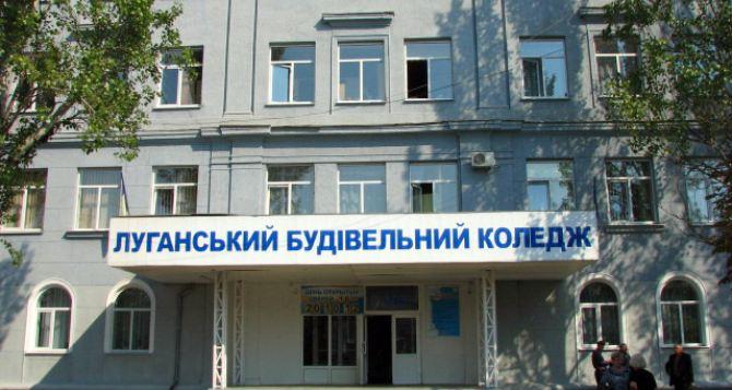 В Луганске открываются еще несколько учебных заведений