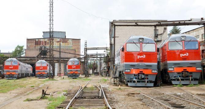 «Лугансктепловоз» возобновил рабочий процесс