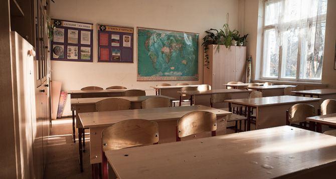 С 1октября в Луганске планируют открыть еще несколько школ