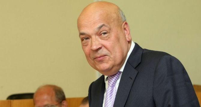 Большинство депутатов Луганского облсовета сбежали. —Геннадий Москаль
