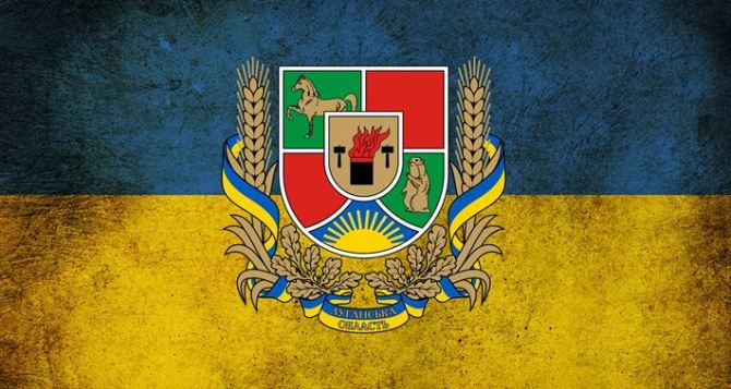 В Раде зарегистрировали проекты об изменениях в административно-территориальном устройстве Луганской области