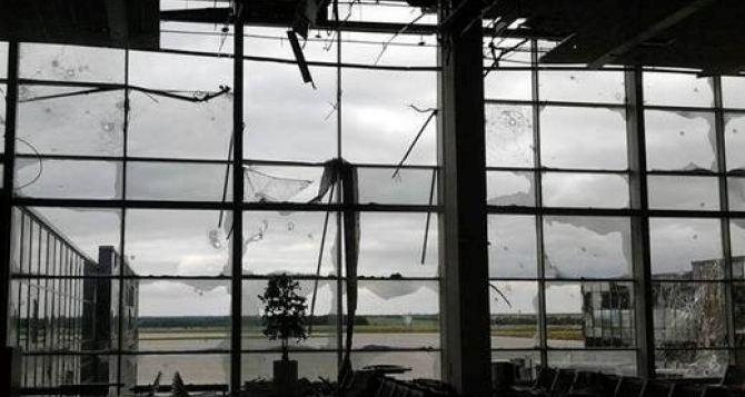 Как выглядит разрушенный аэропорт Донецка? +