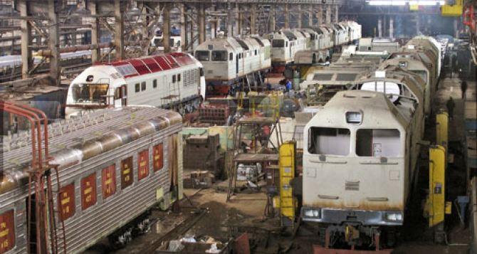 Крупное предприятие Донбасса «Лугансктепловоз» возобновило работу