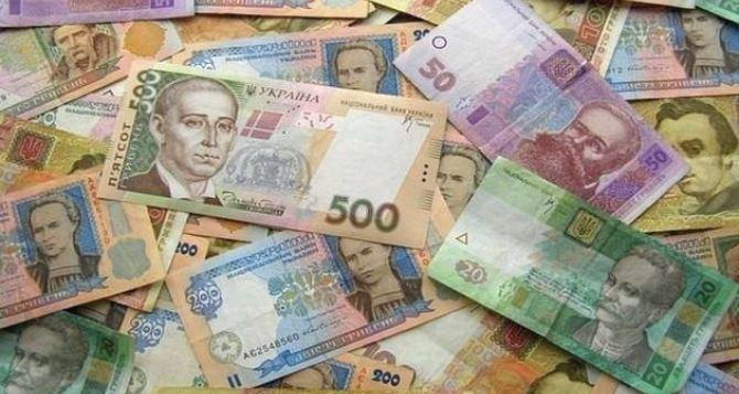 В Луганской области после изменения границ районов начали выплату зарплат