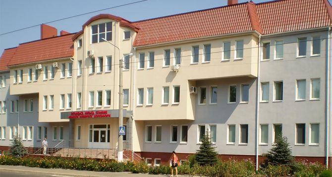 Из Луганска переезжает 9 лечебных учреждений (список)