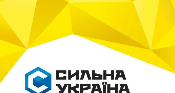 При полном попустительстве власти продолжаются преследования и нападения на кандидатов в депутаты и агитаторов «Сильной Украины»