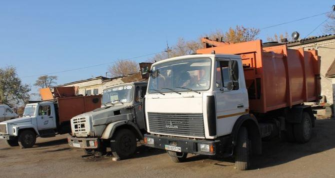«Краснодонуголь» направит 1 млн грн на работу коммунального транспорта