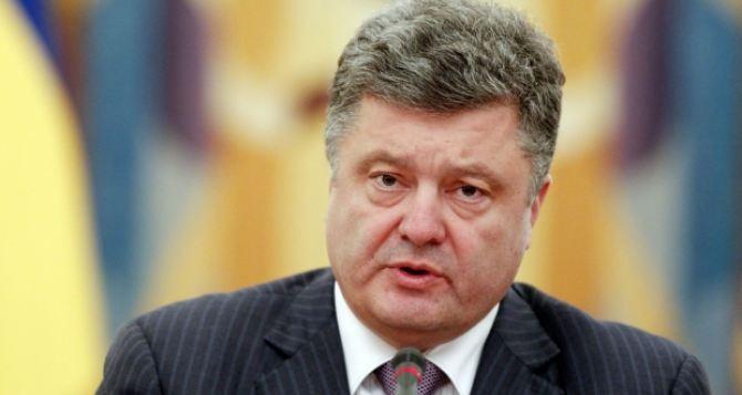 Порошенко подписал закон об особом статусе некоторых районов Донбасса
