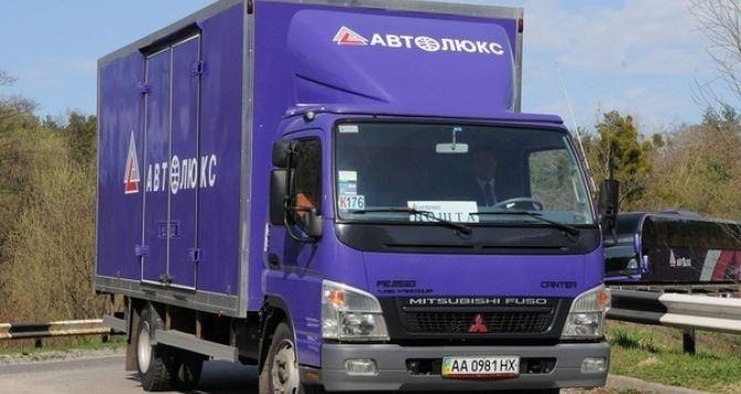 В Луганске открыли отделение грузовых и пассажирских перевозок
