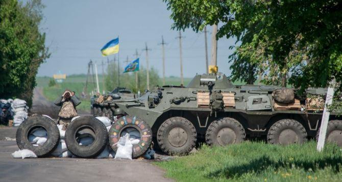 Силовики обустроили первую полосу своей обороны на Донбассе. — Минрегионразвития