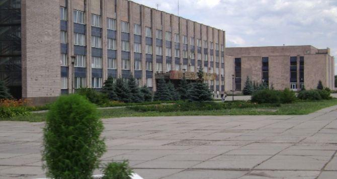 Луганский аграрный университет переехал в Харьков