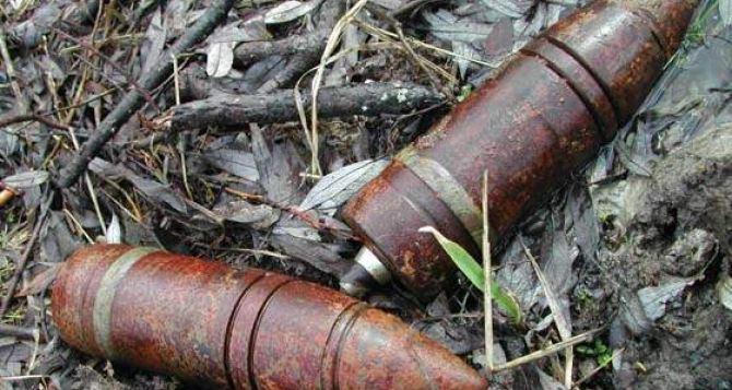 В Луганске нашли и обезвредили 11 снарядов
