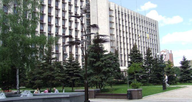 Донецкая облгосадминистрация переехала
