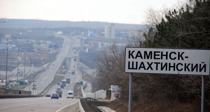Луганский электромашиностроительный завод переезжает в Россию