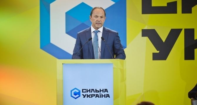 Партия «Сильная Украина» идет на выборы, чтобы добиться устойчивого мира в стране. — Сергей Тигипко