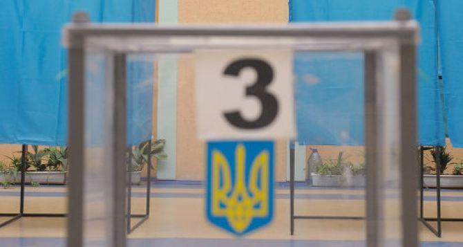 В половине округов Луганской области выборы не состоятся. — ЦИК