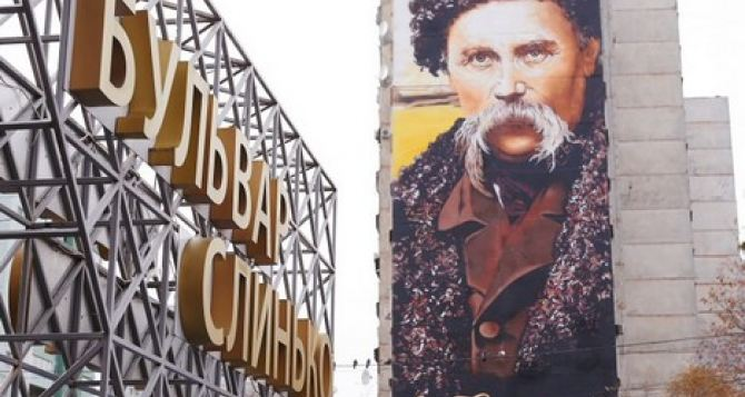 Харьковский портрет Тараса Шевченко попал в Книгу рекордов Украины