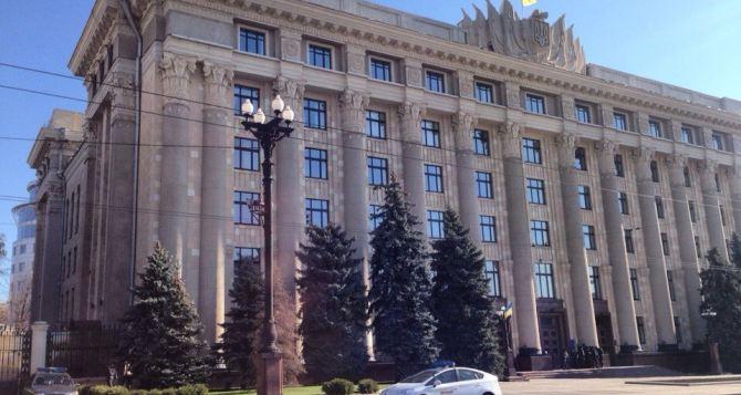 Звонок о заминировании Харьковской ОГА оказался ложным.