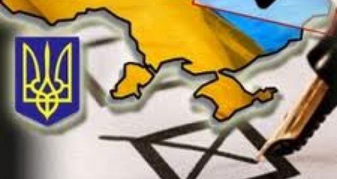 Парламентские выборы напоминали состязания. — Международные эксперты