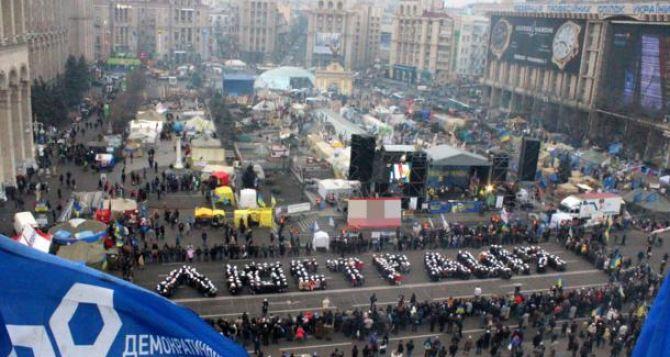 В Харьковском горсовете проводят люстрацию