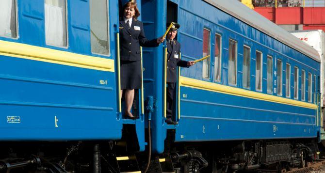 «Укрзализныця» намерена восстановить инфраструктуру на Донбассе до середины декабря