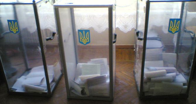 Выборы в Луганской области: обработано 48% протоколов (список лидеров)