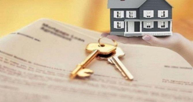 Жители Донбасса покупают недвижимость в Харьковской области