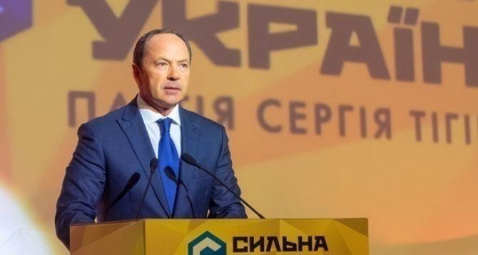 У «Сильной Украины» высокие шансы проявить себя на местных выборах. — Политолог