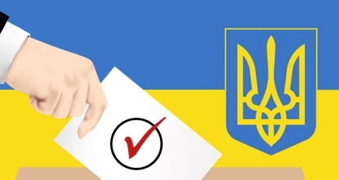 Выборы в Украине: обработано 97% протоколов (список партий)